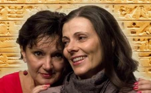 Bach Szilvia: Alt Duett
