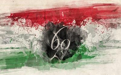 56-iranypecs-400-1476528386.jpg