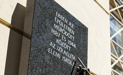 emlektabla400-zsido-elemi-iskola-pecs-holokauszt70-1404509984.jpg