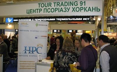 kijev-harkany400-1383140022.jpg