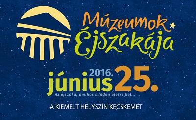 muzej2016-400-1466347193.jpg
