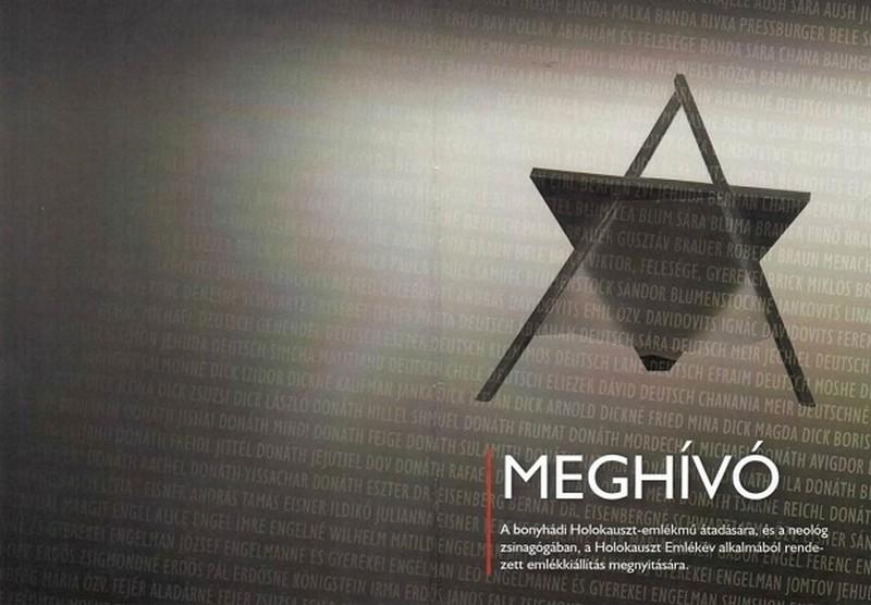 bonyhad-holokauszt-meghivo1-1404214277.jpg